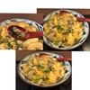 🐶「丸亀製麺多治見」季節限定メニュー 牡蠣づくし玉子あんかけ ランチ🐶