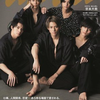 anan6/25号表紙にキンプリ