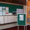本日、桐生CCミート杯を開催いたしました。