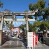 境内に湧水がある、大垣八幡神社