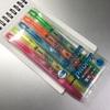【文房具】早慶大学院生の蛍光ペンの色分けの方法
