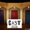 【ネタバレなし】KAT-TUN コンサート「CAST」8月4日マリンメッセ福岡~準備編1~