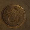 函館市2・マンホールの記憶・58…