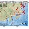 2016年10月01日 22時24分 神奈川県東部でM2.7の地震