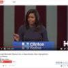 教材に使えるかも?: ミシェル・オバマのスピーチ