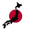 コロナウイルスによって見えた今後の日本がやばい〜あなたは大切な人を守れますか?〜