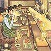 初めての本格韓国料理