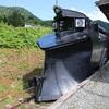 夏の北海道の旅:4 「三菱石炭鉱業大夕張鉄道」