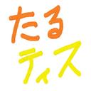 借金100万ニートがWEBサービス(実況)
