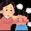 チビ発熱…【発熱についての基礎知識】