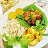 柑橘果汁尽くし|豚バラ肉のハーブ ソテーとロースト ポテト、クミン&カロンジ ライス添え