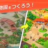 【ワイルドスケープ】最新情報で攻略して遊びまくろう!【iOS・Android・リリース・攻略・リセマラ】新作スマホゲームが配信開始!