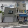 姫路市のキャッシングつばさはヤミ金ではない正規のローン会社です。