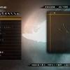 【討鬼伝2】ミタマ武器の作り方について解説/産霊アイテムを入手しよう【攻略まとめ】