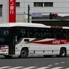 3/25 聖蹟桜ヶ丘駅