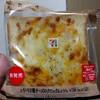 セブンイレブン とろ~り3種チーズのクロックムッシュ 食べてみました