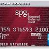【2/20-4/10】AMEX百貨店ギフトカードでポイント3倍キャンペーン!SPGポイントを稼ぐチャンス!