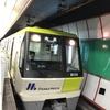 大阪メトロ長堀鶴見緑地線のあの車両にやっと遭遇しました!