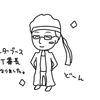 【週刊オルターブース】今週のオルターブース