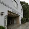 月会費不要・300円以下で使える激安ジム!東京都目黒区の公共施設・目黒区立駒場体育館|ワンコイントレーニング