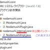 Eclipseプラグイン開発: 非UIプラグインのテスト