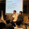X-Tech meetup #04 ConTech(建設テック) 開催報告