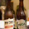 NIGHT OWL専売!ニュージーランド・マールボロのIPA&木樽発酵アップルサイダー『MOA South Pacific IPA&MOA CIDER APPLE』