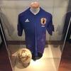 W杯 サッカー日本代表