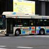 平和交通 371-062HN52HV