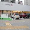 北菓楼の新店舗、KITAKARO L(キタカロウ エル)に潜入