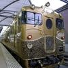 JR KYUSHU SWEET TRAIN 「或る列車」長崎コース 乗車記 車内外編