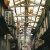 昭和にタイムスリップできるレトロ商店街