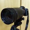 α7Ⅱ+TAMRON 200-400mm