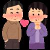 【婚活】女性が心を許す相手への行動7選