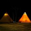【12月 森の国キャンプ】今宵も大山でアウトドアなインドア開始!