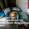 シリアは化学兵器の使用を否定。報道は、シリアのアサド政権非難一辺倒。何が真実なのか、深すぎて何も見えない。
