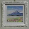 富士山の魅力