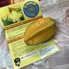 超憧れていたケロロのスターフルーツを食べた〜ゲストハウスヘルパーBlog 26日目〜