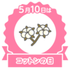 『八つ墓村 (野村芳太郎監督)』RNR223