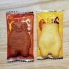 くまもんの形がとてもキュート!子供に大人気なほがやのバター&チョコクッキー