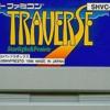 トラバースのゲームと攻略本 プレミアソフトランキング