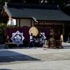 霊山、龍馬祭の「軍鶏鍋」@龍馬をゆく2015