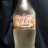 コカ・コーラ クリア飲んでみた