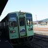 由利高原鉄道のかかし列車