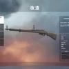 【BF1】従軍星章への道〜Gewehr M.95(カービン)偵察兵編〜【武器解説】