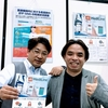 Medtec2018バーズビュー社ブースにメディライン医詞通訳Bot展示