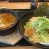 【東京餃子食堂】相変わらず美味いつけ麺