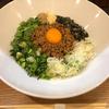 台湾まぜそば Chidori(チドリ)Kakimaze Noodle