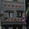 浅草 / 蔵前の建築