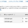 EBS ボリュームの CMK を KMS で生成したものから BYOK に変更する